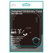 RS-HCF11K [Designed Dictionary Case Semi Hard Type ブラック]