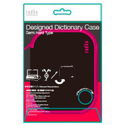 RS-HCF11P [Designed Dictionary Case Semi Hard Type ピンク]