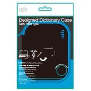 RS-HCF11C [Designed Dictionary Case Semi Hard Type ブルー]