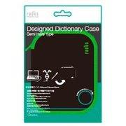 RS-HCF11G [Designed Dictionary Case Semi Hard Type グリーン]