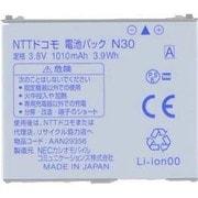 N-03D用 [電池パック N30]