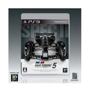 グランツーリスモ5 Spec II [PS3ソフト]