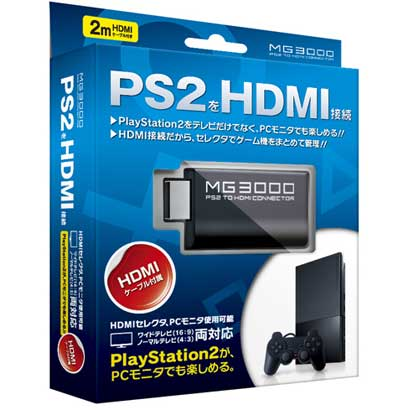 MG3000 [PS2 TO HDMI CONNECTOR]