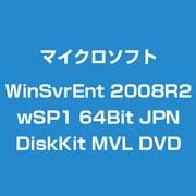 WinSvrEnt 2008R2 wSP1 64Bit JPN DiskKit MVL DVD [ライセンス用ディスクキット]