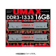 Cetus DCDDR3-16GB-1333 [8GB DIMMモジュール2枚組セット]