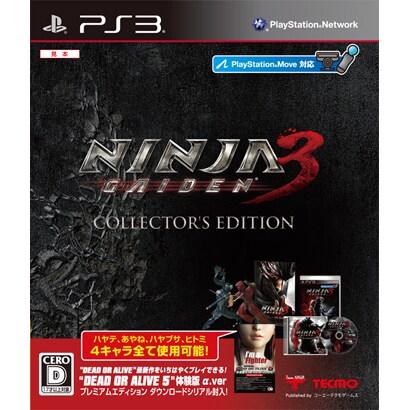 NINJA GAIDEN 3 コレクターズ エディション [PS3ソフト]