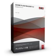 Flash Builder Standard 4.6 MLP [アップグレード版  FBS3]
