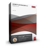 Flash Builder Standard 4.6 MLP [アップグレード版  FBS4]