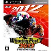 WinningPost7 2012 [PS3ソフト]