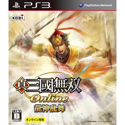 真・三國無双 Online 龍神乱舞 [PS3ソフト]
