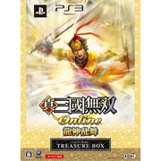 真・三國無双 Online 龍神乱舞 TREASURE BOX [PS3]