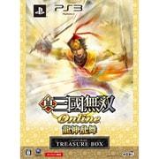 真・三國無双 Online 龍神乱舞 TREASURE BOX [PS3]