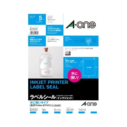 N29281 [ラベルシール インクジェットプリンタ用 水に強いタイプ光沢フィルム・ホワイト]