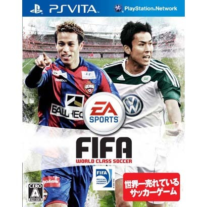 FIFA ワールドクラスサッカー [PS Vitaソフト]