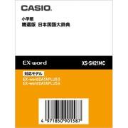 XS-SH21MC [電子辞書用追加コンテンツカード 精選日国]