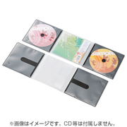 CCD-DP2C10BK [CD用スリム収納ソフトケース 2枚収納 ブラック 10枚入]