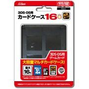 3DS・DS用カードケース 16+ARカード ブラック [カードケースシリーズ]