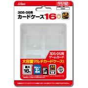 3DS・DS用カードケース 16+ARカード クリア [カードケースシリーズ]