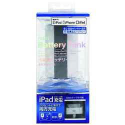 PA-DL211W [大容量バッテリー 4400mAh for iPad series]