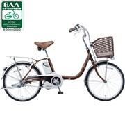 BE-ENS034T [電動アシスト自転車(20型) チョコブラウン ViVi SS20]