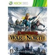 ウォー・イン・ザ・ノース ロード・オブ・ザ・リング P9R-00001 [Xbox360ソフト]