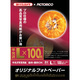 YPSG-L/100 [オリジナルフォトペーパー 写真用紙 半光沢 L判 100枚 ヨドバシカメラオリジナル]