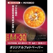 YPSG-A4/30 [オリジナルフォトペーパー 写真用紙 半光沢 A4 30枚 ヨドバシカメラオリジナル]
