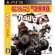 nail'd BEST HIT セレクション [PS3ソフト]