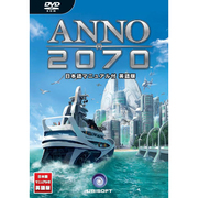 ANNO 2070 日本語マニュアル付 英語版 [Windows]