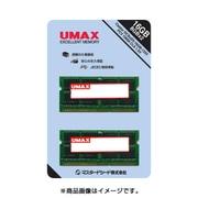Castor DCSoD3-16GB-1333 UMAX (8GB*2)Dual [自作パソコン用メモリ]