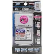 QM-120WH [スマートフォン&携帯電話のリチウムバッテリー対応 電池パック充電器]