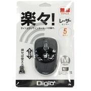 MUS-RLF86BK [USB接続 5ボタン 2.4GHzワイヤレスレーザーマウス ブラック]
