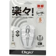 MUS-RLF86W [USB接続 5ボタン 2.4GHzワイヤレスレーザーマウス ホワイト]