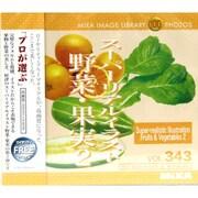 MIXA IMAGE LIBRARY Vol.343 スーパーリアルイラスト 野菜・果実2 [Windows/Mac]