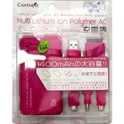 CA-MLJ1400PKマルチリチウム充電器 [ゲーム/スマートフォン用]