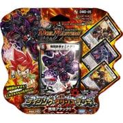デュエル・マスターズ DMD-05 [構築デッキ ライジング・ダッシュ・デッキ 無限アタック!!]