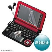 PDA-EDF50T11 [液晶保護フィルム(SHARP電子辞書 Brain PW-A9200/7200、G5200/4200用)]