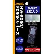 RT-SE06F/G2 [ウォークマンNW-E060シリーズ用光沢液晶保護フィルム2枚パック]
