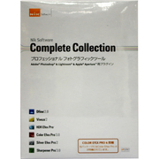 Nik Software Complete Collection [ライセンスソフト]