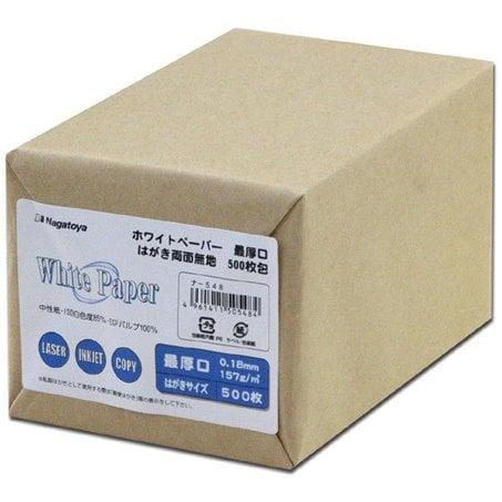 ナ-548 [インクジェット&レーザー用 White Paper(ホワイトペーパー) 最厚口 ハガキサイズ 500枚]