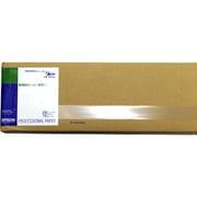 EPPP90B0 [普通紙ロール<厚手> 約1030mm(B0サイズ)幅×50m 2本入り]
