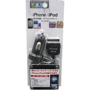 RBDC007 車の充電器 小型タイプ iPhone BK