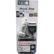 RBDC008 車の充電器 小型タイプ iPhone WH