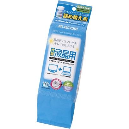 WC-DP100LSP3 [液晶用ウェットクリーニングティッシュ WC-DP110LN3詰替用 100枚入]