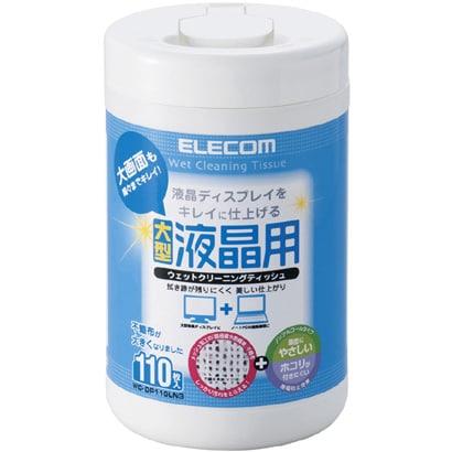 WC-DP110LN3 [液晶用ウェットクリーニングティッシュ ボトルタイプ 110枚入]