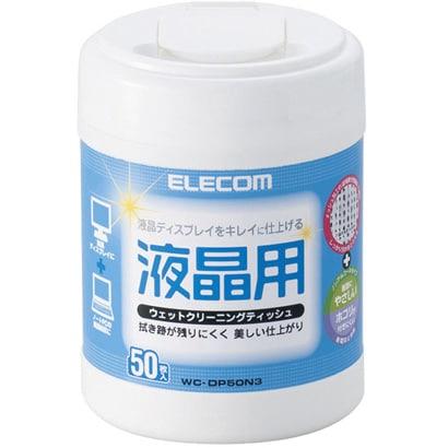 WC-DP50N3 [液晶用ウェットクリーニングティッシュ ボトルタイプ 50枚入]