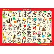 ピクチュアパズル 26-605 ひらがな 46ピース [46P(26×37.5cm)]