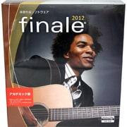 Finale 2012アカデミック版 [Windows/Mac]