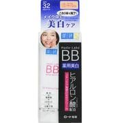 肌研ヒアルロンBB薬用美白クリーム [ナチュラルベージュ]