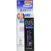 肌研ヒアルロンBB薬用美白クリーム [ナチュラルオークル]